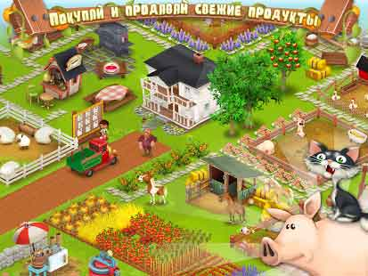 Apps for pc: free download hay day for computer or pc ~ newsinitiative.