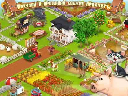 Скачать игру hay day на компьютер через торрент (47 мб).